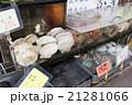海鮮市場(小樽) 21281066