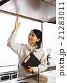 女性 人物 メンテナンスの写真 21283011