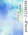 和の背景 21286298