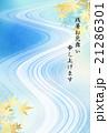 和の背景 21286301