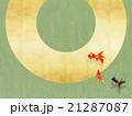 背景素材 和紙 丸のイラスト 21287087