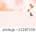 牡丹 花 和柄のイラスト 21287156