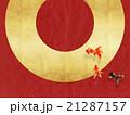 背景素材 和紙 丸のイラスト 21287157