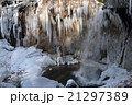 冬の七条大滝 21297389