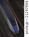 流し撮り 北陸新幹線 新幹線の写真 21297668