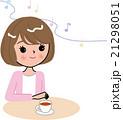 ベクター コーヒータイム コーヒーブレイクのイラスト 21298051
