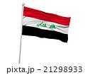 イラク  国旗 旗 アイコン  21298933
