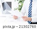 ビジネス ビジネスマン 書類の写真 21302760