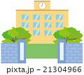 学校 中学校 高校のイラスト 21304966