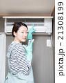 エアコン 女性 掃除 21308199