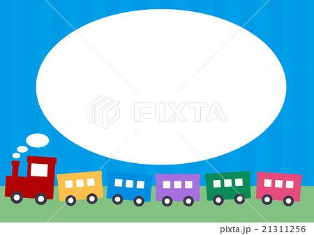 機関車 21311256