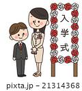 入学 親子 入学式のイラスト 21314368