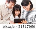家族 タブレット 動画の写真 21317960
