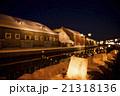 小樽雪あかりの路 イメージカット(小樽運河会場) 21318136