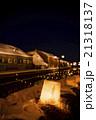 雪あかりの路 ライトアップ アイスキャンドルの写真 21318137