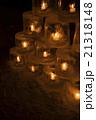 イベント 雪あかりの路 キャンドルの写真 21318148