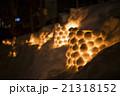 小樽雪あかりの路 イメージカット(手宮線会場) 21318152