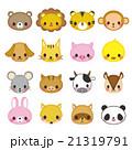 動物 アイコン 顔のイラスト 21319791