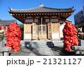 東覚寺の赤紙不動 21321127