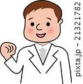 医者 ドクター 理系男子 21321782