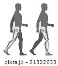 歩行 支援 介護のイラスト 21322633