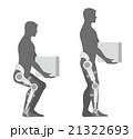 支援 介護 ロボットのイラスト 21322693