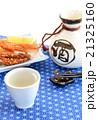 日本酒、イカ天 21325160
