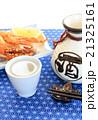 日本酒、イカ天 21325161