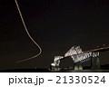東京ゲートブリッジ夜景 21330524