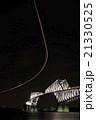 東京ゲートブリッジ夜景 21330525