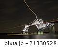 東京ゲートブリッジ 橋 トラス橋の写真 21330528