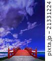 縦長 日本式 橋 横長 木製 朱塗り 赤 夜 雲 CG 21331224