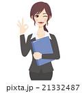 若い女性 スーツ OK 21332487