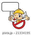 キャラクター 文字 字のイラスト 21334195