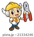 キャラクター 文字 字のイラスト 21334246