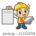 worker Character is distributing leaflets. 21334258