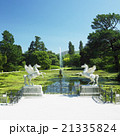 Triton's Lake, Powerscourt Gardens,  Ireland 21335824