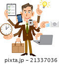 ビジネスマン 管理職 マルチタスクのイラスト 21337036
