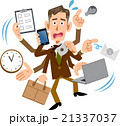 ビジネスマン 慌てる 人物のイラスト 21337037