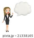 女性 ビジネスウーマン メッセージのイラスト 21338165
