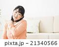 肩凝り腰痛のミドル女性 21340566
