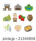 栃木イラスト 21340808
