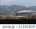 2016年伊勢志摩サミット用に建設が進むメディアセンター 21342820