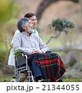 老老介護イメージ 21344055