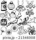 日本 イラスト ベクターのイラスト 21346008