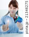 タッチパネル操作、指紋認証のイメージ 21346275
