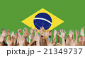 Brazil National Flag Group of People Concept 21349737