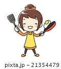 目玉焼き 主婦 料理のイラスト 21354479