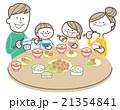 家族 食事 21354841