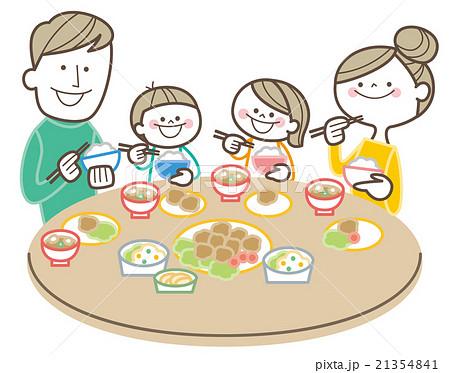 家族 食事のイラスト素材 21354841 Pixta